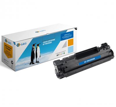 Toner Compatibil HP P1102 285A XXL Negru 3.000 Pagini