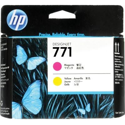 Cap de Printare HP 771 Magenta/Yellow
