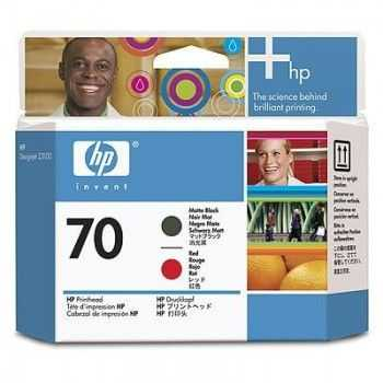 Cap de scriere HP nr 70 black si red