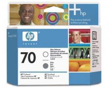 Cap de scriere HP nr 70 gloss si grey
