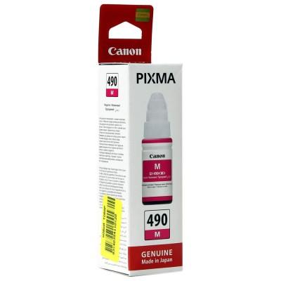 Cartus Cerneala Canon GI-490M Magenta 75ml