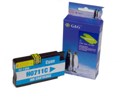 Cartus Cerneala Compatibil HP 711 Cyan