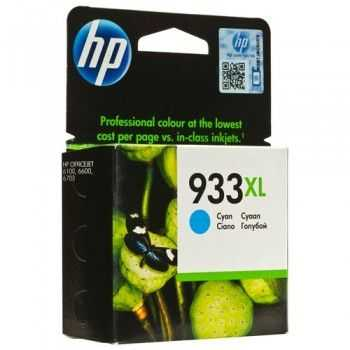 Cartus de cerneala HP 933XL Cyan Officejet 6100