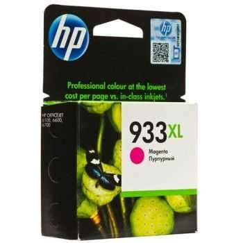 Cartus de cerneala HP 933XL Magenta Officejet 6100