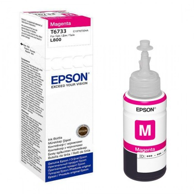 Cerneala Epson T6733 Magenta 70ml
