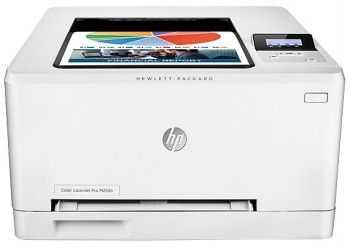 Imprimanta HP Color LaserJet Pro M252dw