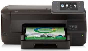 Imprimanta HP Officejet Pro 251dw