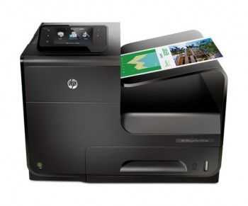 HP Officejet Pro X551dw Printer A4