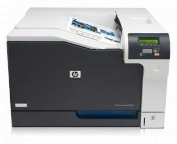 Imprimanta A3 HP Color LaserJet 5525N