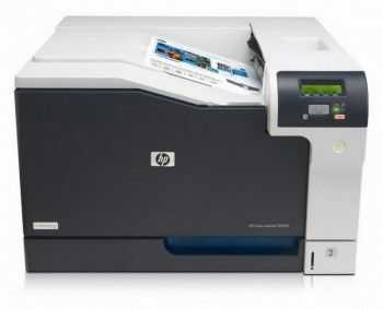 Imprimanta A3 HP Color LaserJet Professional CP5225