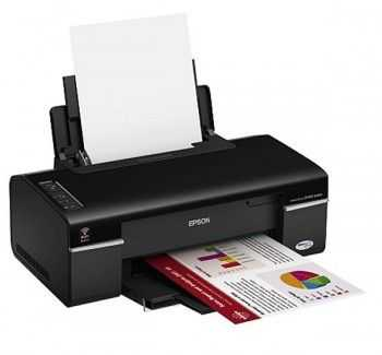 Imprimanta Epson Stylus Office B40w