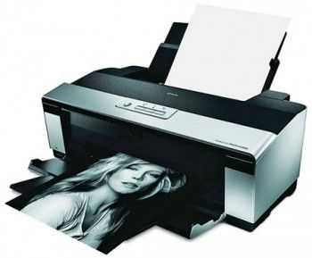 Imprimanta Epson Stylus Photo R2880+