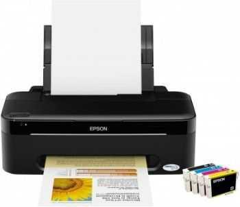 Imprimanta Epson Stylus S22