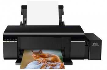Imprimanta inkjet A4 Epson L805