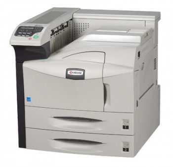 Imprimanta laser A3 Kyocera FS-9130DN