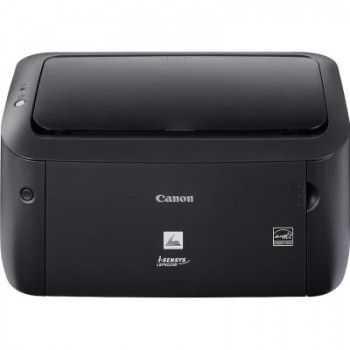 Imprimanta laser Canon i-SENSYS LBP6020 black