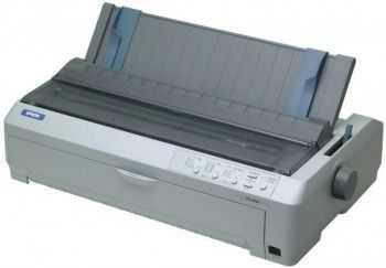 Imprimantă matricială Epson FX-2190