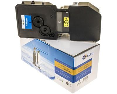 Kyo TK-5230 BK Laser 2.6K