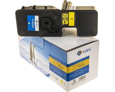Kyo TK-5230 Y Laser 2.2K