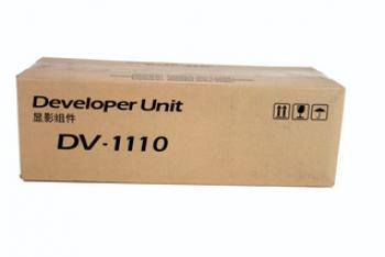 Kyocera Developer DV-1110 (302M293021)