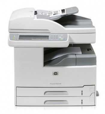 Multifunctional A3 HP LaserJet M5025