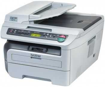 Multifunctional Brother DCP-7045N