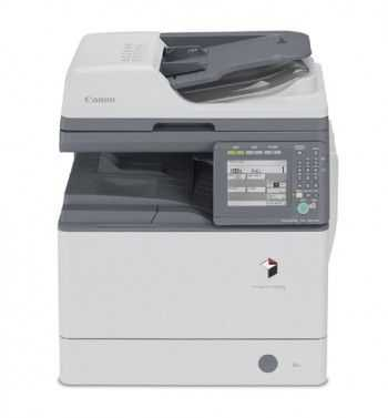 Multifunctional Canon iR1740i