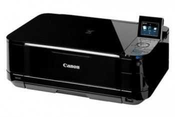 Multifunctional Canon PIXMA MP495