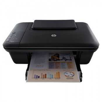 Multifunctional HP Deskjet 2050
