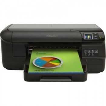 Multifunctional HP Officejet Pro 8100