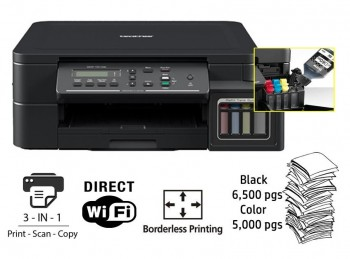 Multifunctional inkjet A4 Brother DCP-T510W