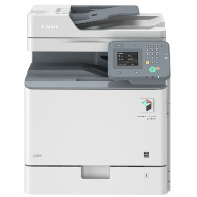 Multifunctional laser color A4 imageRUNNER C1225iF