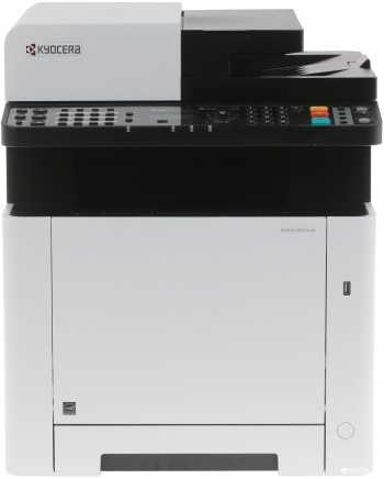 Multifunctional laser color A4 Kyocera ECOSYS M5521cdn