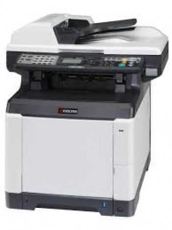 Multifunctional laser color A4 Kyocera ECOSYS M6026cdn