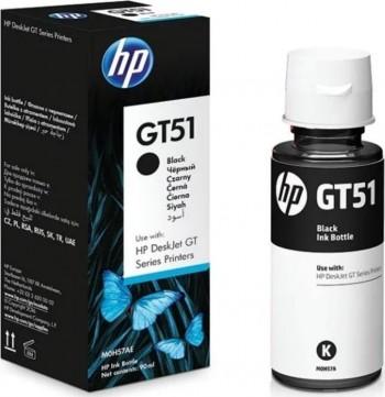 Sticlă Cerneală Originală HP GT51 Black 5.000 Pagini