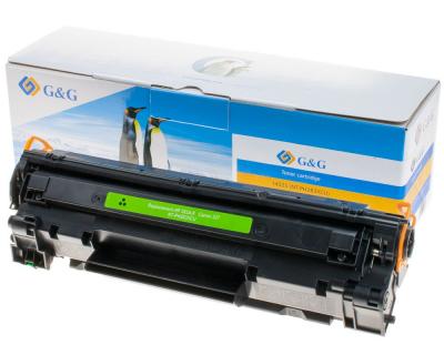 Toner Compatibil CF283A Black 2500 Pagini