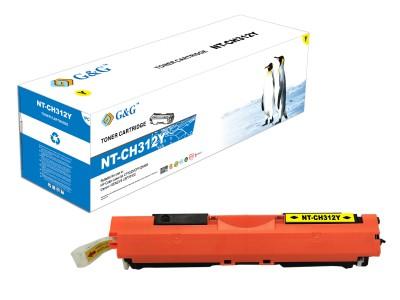 Toner Compatibil CP1025 126A Yellow 1000 Pagini