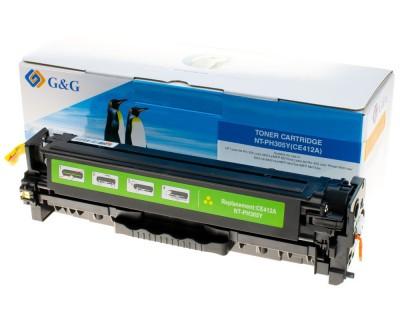 Toner Compatibil CRG718 Yellow 2900 Pagini
