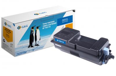 Toner compatibil FS4100DN TK3110 black 15500 pagini