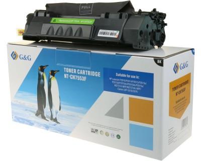 Toner Compatibil HP 53X Black 7000 Pagini