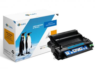 Toner compatibil HP M3027  M3025  51A black 6500 pagini