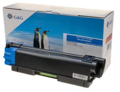 Toner Compatibil TK590C XL Cyan 10.000 Pagini
