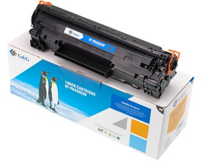 Toner Remanufacturat HP 36A Black 2000 Pagini
