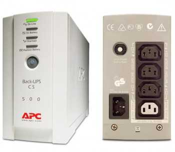 UPS APC Back-UPS CS stand-by 500VA BK500EI